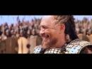 Agamemnon Laugh