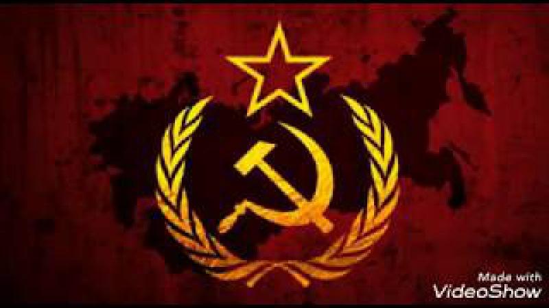 В 2018 году будет восстановлен СССР!? СРОЧНО ОБМАН ГРАЖДАН РОССИИ!?