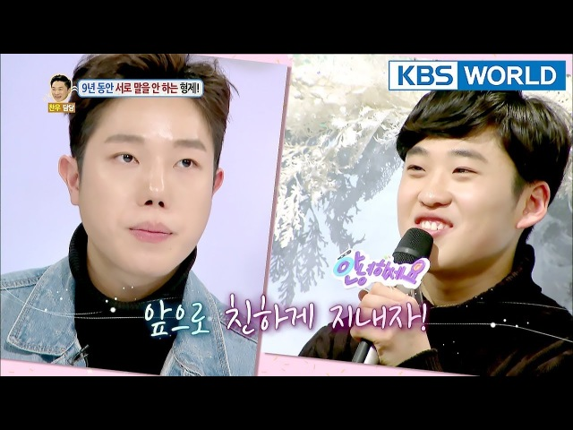 My brother hasn't spoken to me for 9 years now.[Hello Counselor Sub : ENG,THAI / 2018.02.26]