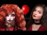 ДОЧЬ КЛОУНА ПЕННИВАЙЗА ОНО! ООАК-кукла ПенниНайс, обзор на HalloweenХэллоуин