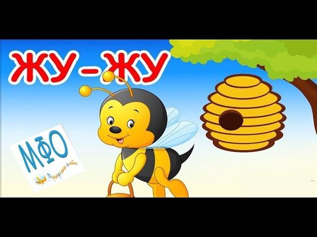 Пчелёнок нашел новых друзей