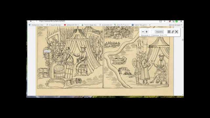 ЕРМАК БЫЛ ГИГАНТ ( невероятные факты ремезовской летописи )