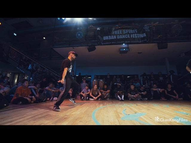 Free Spirit Festival 2017 MUSICOLOGY Waj Ji vs Maximus Hype n Buck - 1/2 Final