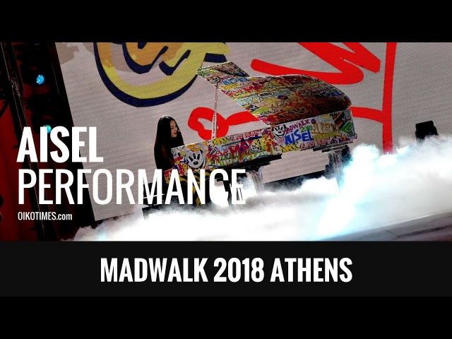 Oikotimes.com: Aisel Performance Moments / MADWALK 2018