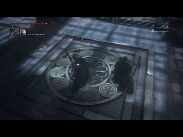 Bloodborne - Квест Эйлин - Кровавый Ворон Кейнхерста