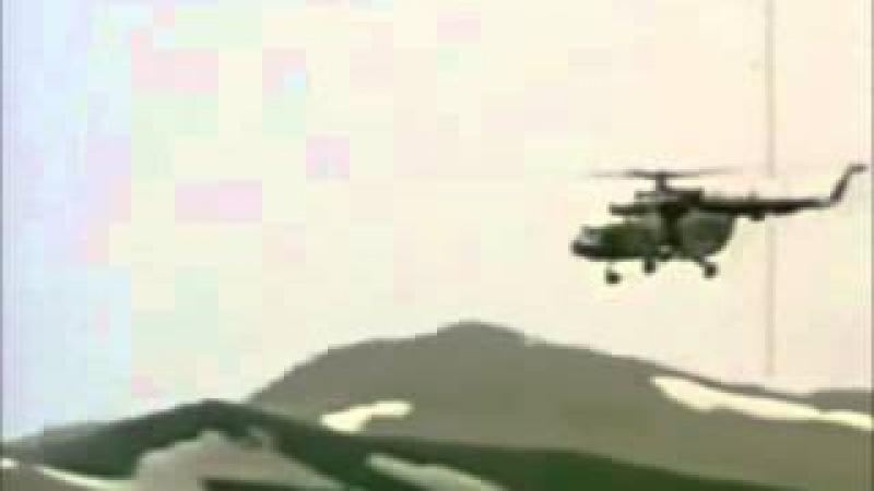 Агата Кристи -На ковре,на вертолёте...