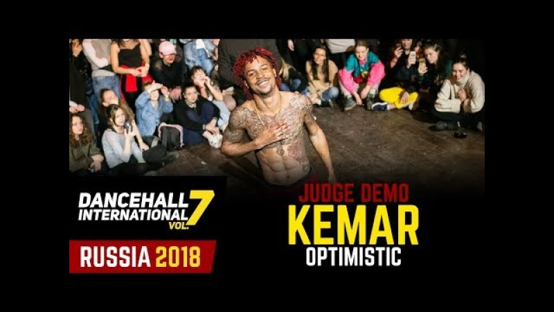 DANCEHALL INTERNATIONAL RUSSIA 2018 JUDGE DEMO KEMAR OPTIMISTIC