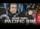 Pacific Rim Comedy Recap HISHE Dubs