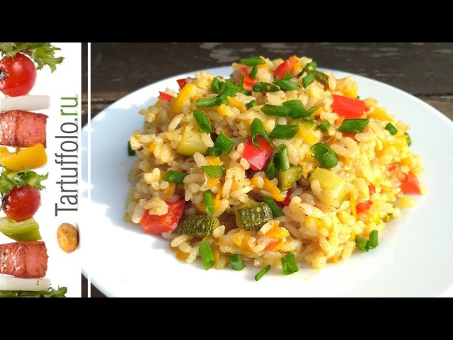 ОСОБЕННЫЙ Рис с Овощами. Секрет приготовления мега вкусного риса.