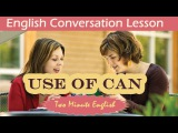 Use of Can - Learn English Grammar Online
