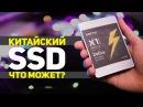 SSD DREVO X1 ...