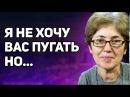 Наталья Зубаревич Прoгнoз нa 2018 гoд