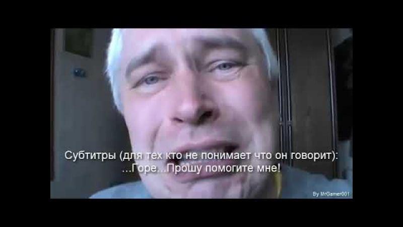 Геннадий Горин просит не двигать табуретки Не будте равнодушными не обидайте Гену