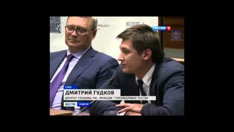 предательство Гудкова. Новые подробности 17.03.2013