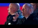 Владимир Путин на митинге концерте в честь присоединения Крыма