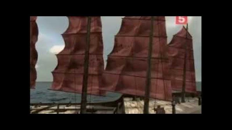 Древние открытия. 3. Китайские супер корабли.