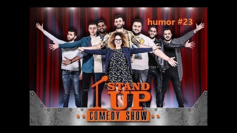 Stand up bocer humor 23