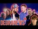 DEGRANEWS 5 Поперечный у Урганта, Данил Кашин, Лололошка и Собчак (за 7 минут)