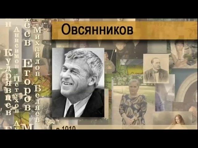 Все фамилии России. Выпуск № 348