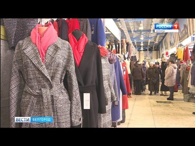 ГТРК Белгород - В Белэспоцентре работают две специализированные выставки