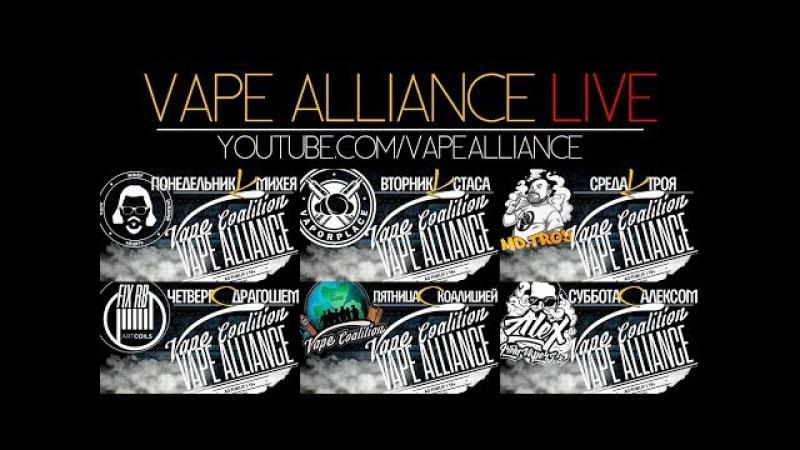 VA Live : Четверг с Драгошем - Тест старт обновлённой студии 26.10 | 21:00