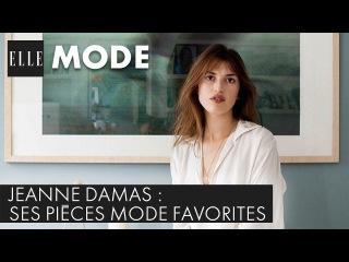 Jeanne Damas nous révèle ses pièces mode favorites |ELLE Mode