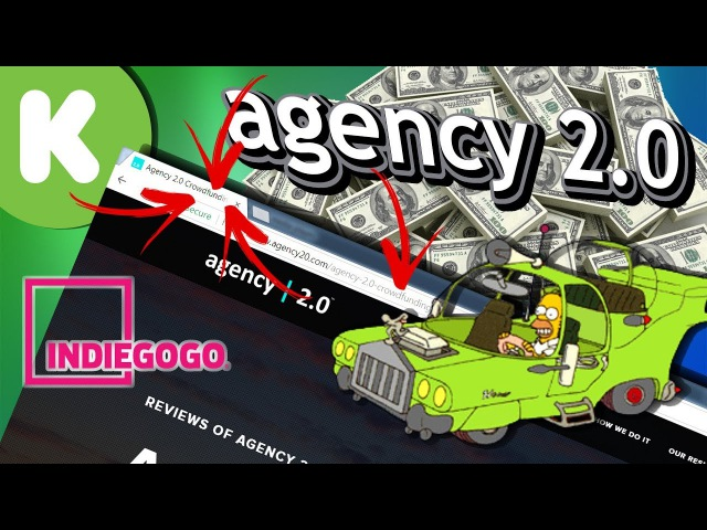 Agency 2.0 - The Crowdfunding Scam PR Firm!!