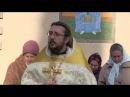 Проповедь на Крещение Господне Священник Игорь Сильченков
