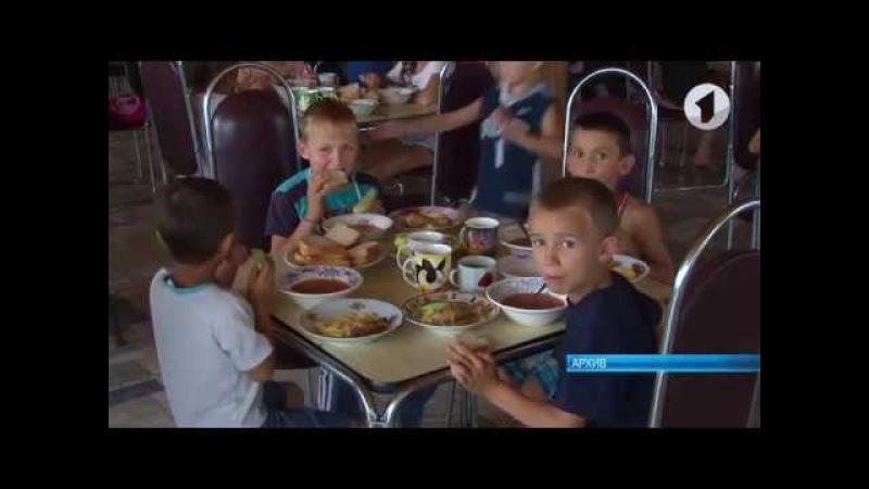 Путевки в детские оздоровительные лагеря. Одинаковые нормы