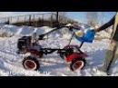 Как из мотоблока сделать полноприводный трактор Адаптер мотоблочный приводной АПМК 1