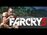 Прохождение - FarCry 3 - Часть 27 ( Ва - Банк )