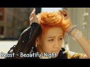 Kpop Songs That Will Never Get Old