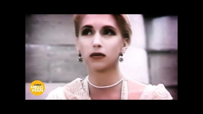 Алёна Свиридова - Ваши пальцы пахнут ладаном