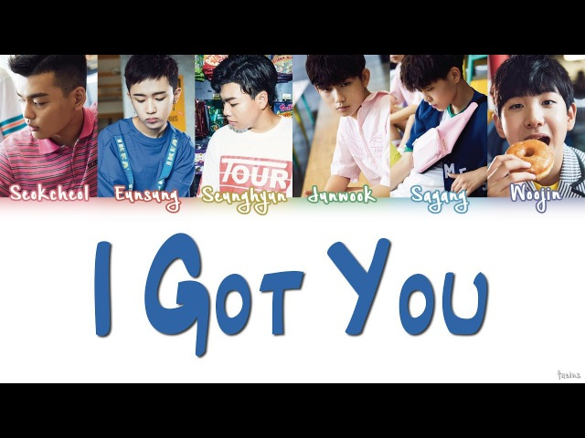 THE EASTLIGHT (더이스트라이트) – I GOT YOU Lyrics (Color Coded/ENG/ROM/HAN)