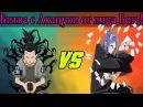 Ниндзя Легендарные Воины Битва против Акацуки от лица Бога