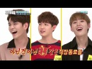 [CC][Engsub][In Progress][1st 15min] 170809 Weekly Idol Wanna One ep1