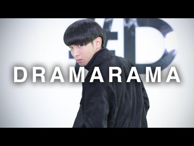 [ kpop ] MONSTA X (몬스타엑스) - DRAMARAMA (드라마라마) Dance Cover (D-POP Mirror Mode)