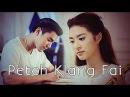 Petch Klang Fai MV เพชรกลางไฟ Warit Mew Hanging On
