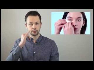 Патчи от морщин и отеков под глазами. Советы врача косметолога.