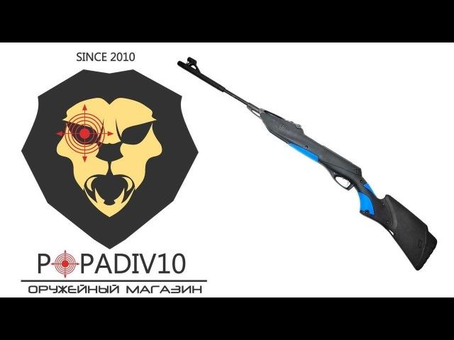 Пневматическая винтовка Baikal МР 512 48 ( Видео - Обзор)