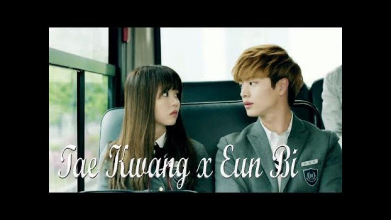 School 2015 - Tae Kwang💞Lee Eun Bi