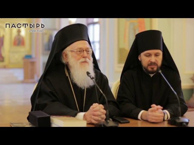 Блаженнейший архиепископ Албанский Анастасий - Как быть с невоцерковляющимися ...