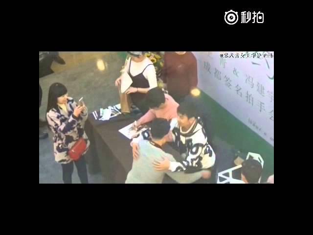151227 Thanh Vũ vs fanboys của Vũ tại Thành Đô