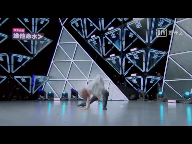 Zhu Zhengting - Modern Dance Performance
