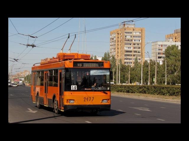 Экспериментальная часть троллейбусного маршрута № 14 Тольятти