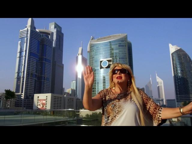 Лара Шахбазян - Это не сон (Армения 2017) на русском