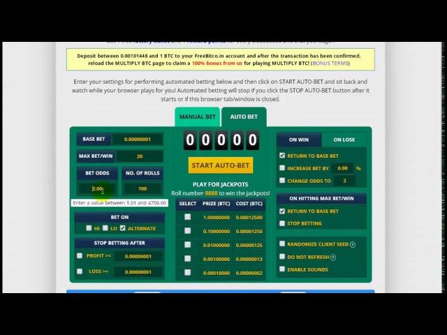 Очередная новая Стратегия заработка 1 ВТС ЗА МЕСЯЦ! Регистрируемся по ссылке bit.ly/2A0vq4m ВНИМАНИЕ Данная стратегия не является на 100% выигрышной! Сыграли 2-3 ставки, остановитесь, продолжаете через 1 час! Самый лучш