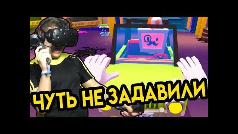 Job Simulator 5 (HTC Vive VR) | Чуть не задавили | упоротые игры HD