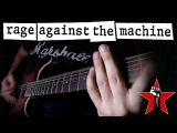 TOP 10 RAGE AGAINST THE MACHINE RIFFS