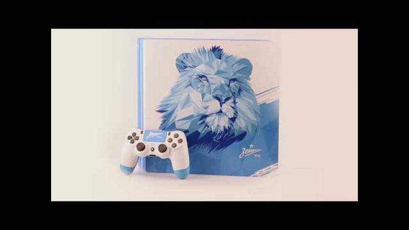 Игровая консоль PS4 pro зенит лев